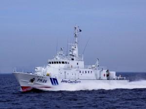 海上保安庁巡視船「きくち」