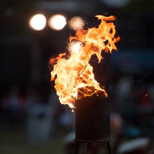 火まつり行事のイメージ